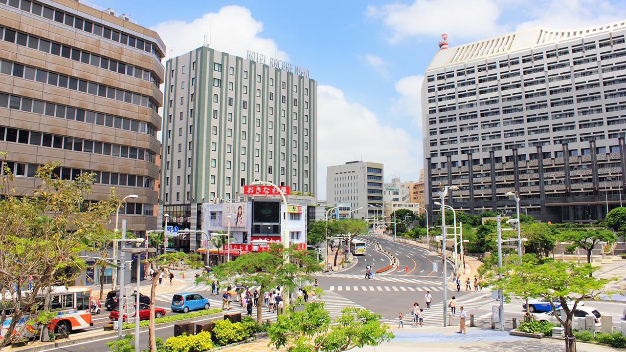 沖縄県の振興・発展